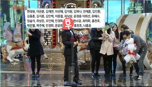 감사의현수막.png